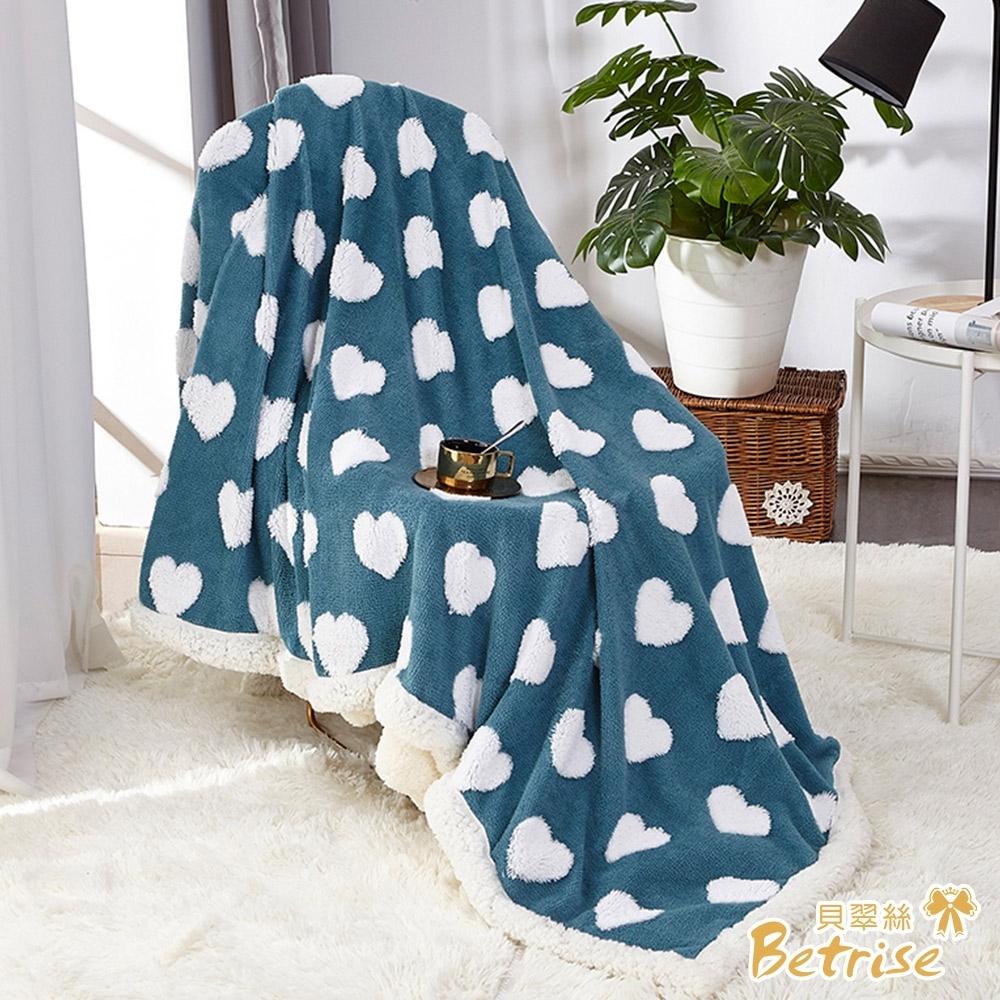 Betrise心願-藍 韓款3D立體抗靜電保暖緹花舒棉絨羊羔絨雙面毯-披毯/蓋毯/交換禮物