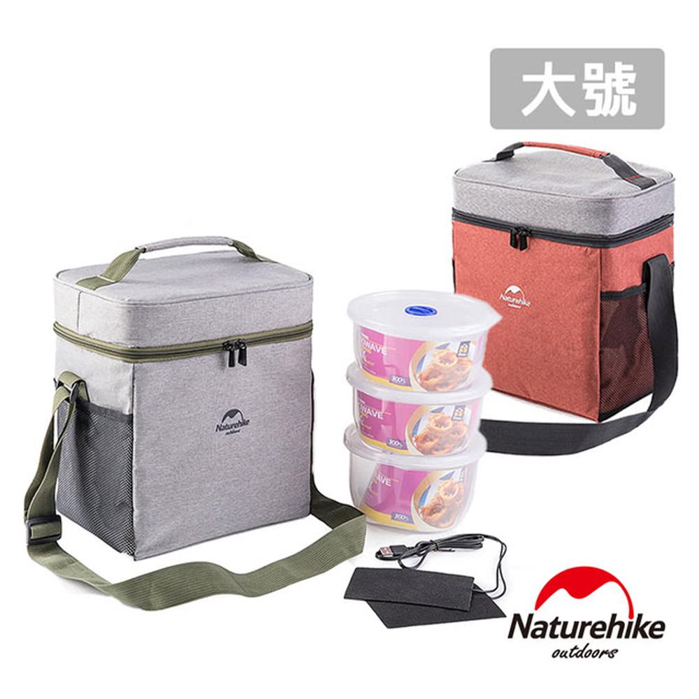 Naturehike 豪華版輕量野餐兩用保溫包 保冰包 大號 附保鮮盒+USB加熱片