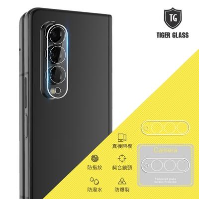 T.G Samsung Galaxy Z Fold3 5G 鏡頭鋼化玻璃保護貼 鏡頭貼 保護貼 鏡頭鋼化膜