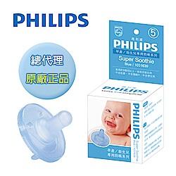 【PHILIPS飛利浦】早產/新生兒安撫奶嘴/香草奶嘴3M+(5號粉藍)