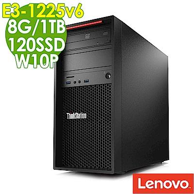 Lenovo P320 E3-1225v5/8G/1T+120SSD/W10P