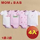 MOM AND BAB 可愛小白兔 短袖肩扣包屁衣-禮盒四件組