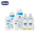 chicco-舒適哺乳-帥氣男孩矽膠奶瓶超值組(奶瓶4入+奶瓶食器清潔劑2入)