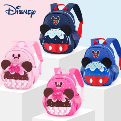 【優貝選】迪士尼米奇/米妮 蛋糕造型幼兒園書包 後背包 幼稚園適用