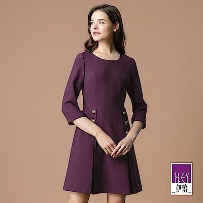 ILEY伊蕾 修身公主線金釦打褶裙洋裝(紫)