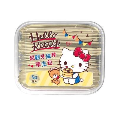 Hello Kitty 凱蒂貓超韌牙線棒單支包 50支(盒裝)  X 12 盒 外盒可當密封收納盒亦適用於微波爐