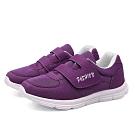 韓國KW美鞋館-自粘透氣美體勁透塑身系列鞋 紫