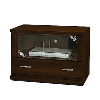 綠活居 華格納時尚2.7尺木紋電視櫃/視聽櫃-81.8x48.5x54.5cm-免組