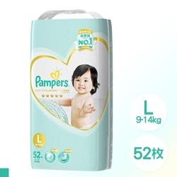 日本 Pampers 境內版 增量款 黏貼型 尿布