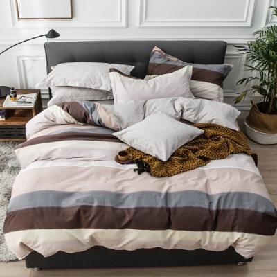 La Lune 台灣製40支精梳棉雙人加大床包被套四件組-極簡風A咖