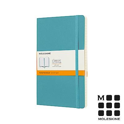 MOLESKINE 春夏系列經典軟皮筆記本(L型橫線)-珊瑚藍