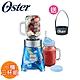 美國OSTER-Ball Mason Jar隨鮮瓶果汁機(彩繪藍)BLSTMM-BA4 product thumbnail 2