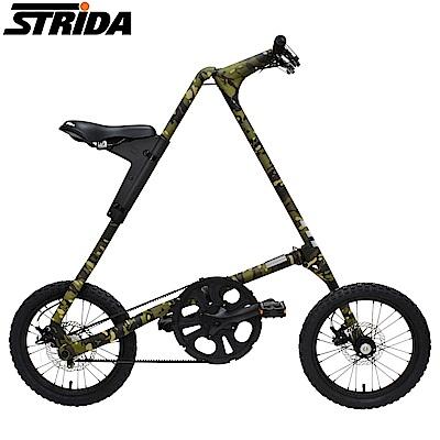 STRIDA速立達 16吋MULTICAM迷彩版皮帶碟剎三角形折疊單車-叢林迷彩