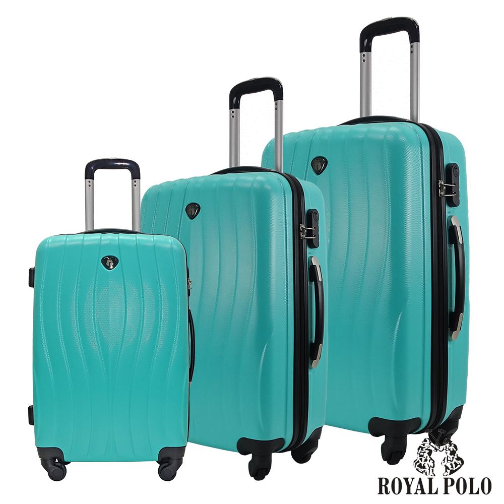 ROYAL POLO皇家保羅  20+24+28吋  凌波微舞ABS硬殼箱/行李箱