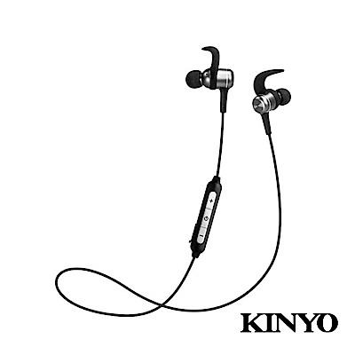 KINYO高續航藍牙吸磁頸掛式耳機BTE3740