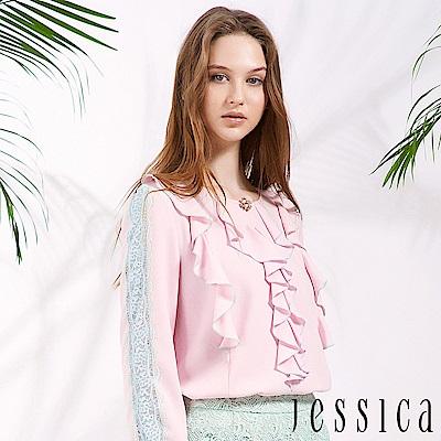 JESSICA - 蕾絲拼接荷葉設計上衣(粉)