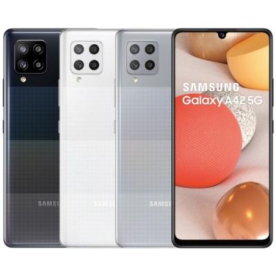 Samsung Galaxy A42 A426_6GB/128GB-(5G) 6.6吋智慧型手機