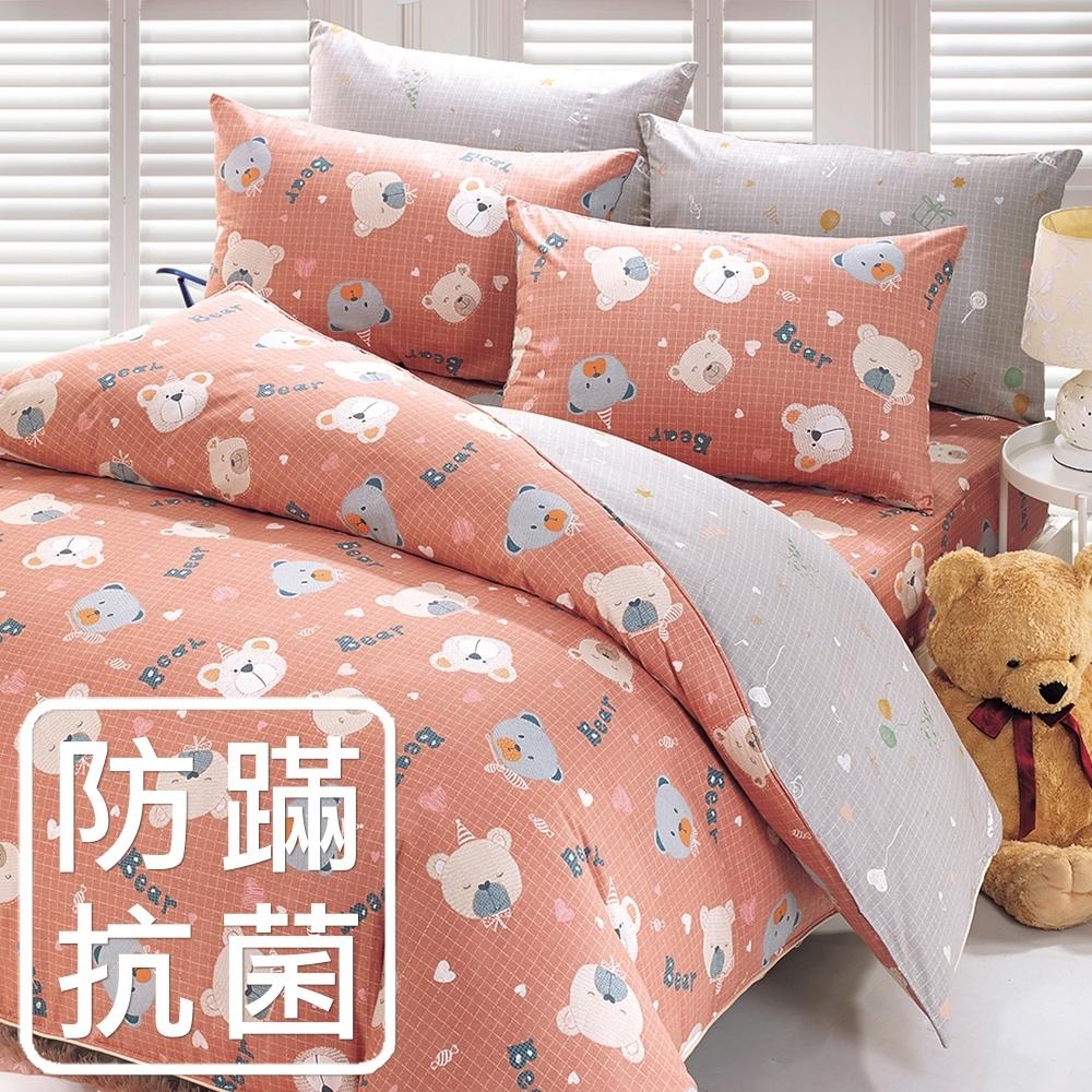 鴻宇 美國棉100%精梳棉 防蟎抗菌 麻吉熊 粉 雙人四件式薄被套床包組
