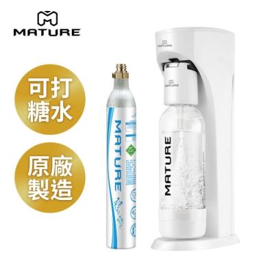 MATURE美萃 Classic410系列氣泡水機-珍珠白