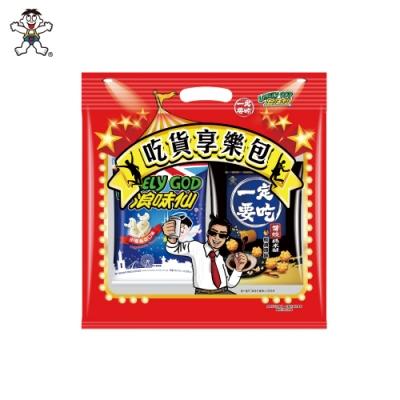 旺旺 吃貨享樂包(196g/共四包)