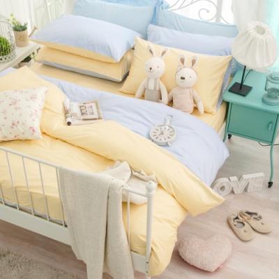 OLIVIA  鵝黃 淺藍 特大雙人床包被套四件組 200織精梳純棉 台灣製