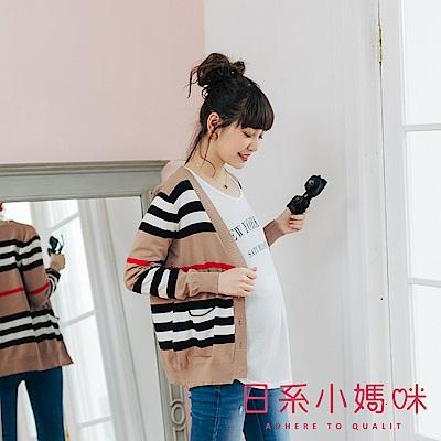 日系小媽咪孕婦裝-孕婦裝 英式條紋薄針織外套