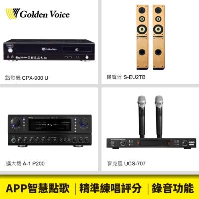 金嗓K歌超值精選卡拉OK組 CPX-900 U