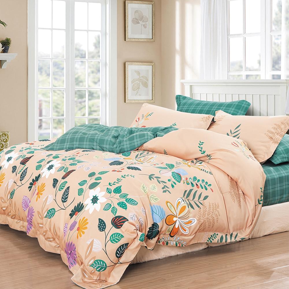 Goelia 羽葉 親膚舒柔活性印染超細纖雙人床包枕套三件組