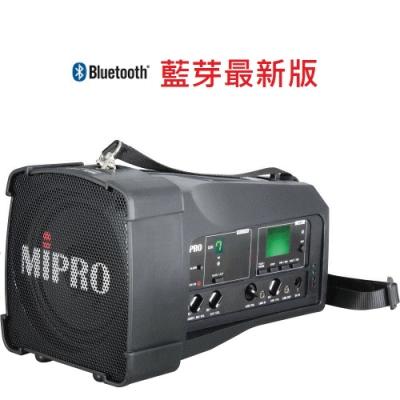 MIPRO MA-100SB 藍芽最新版迷你肩掛式無線喊話器