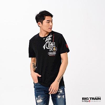 BIG TRAIN 驅魔帝君鍾馗貼標短袖-男-黑色