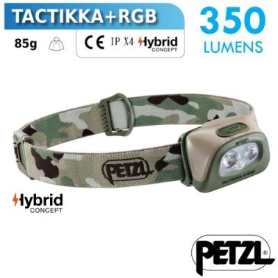 法國 Petzl 新款 TACTIKKA +RGB 超輕量戰術頭燈_迷彩
