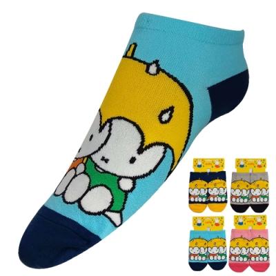 Miffy 米飛 棉質米飛浪漫雨天圖案兒童短襪~12雙