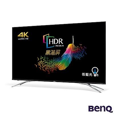 BenQ 55吋 4K HDR 護眼 廣色域 連網大型液晶顯示器 S55-700