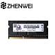 震威 ZHENWEI DDR3L 1600 4GB 品牌筆電用記憶體 product thumbnail 1