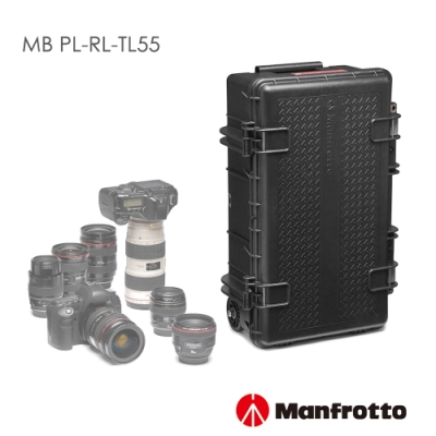 Manfrotto 旗艦級氣密箱 55 Reloader Tough L-55