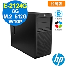 HP Z2 G4 Tower E-2124G/8G/M.2-512G/W10P