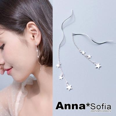 【3件5折】AnnaSofia 星印長耳線波浪彎線 925銀針耳針耳環(銀系)