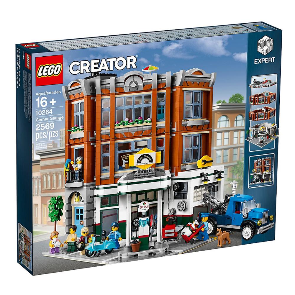 樂高LEGO Creator Expert系列 - LT10264轉角修車廠