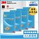 3M Slimax 超薄美型空氣清淨機 專用替換濾網 4入團購超值組 驚喜價 product thumbnail 1