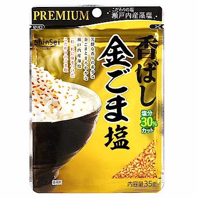 真誠 極味金芝麻鹽味飯友(35g)