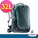 【德國DEUTER】GIGANT 32L休閒旅遊後背包/電腦包/商務包3823018藍綠