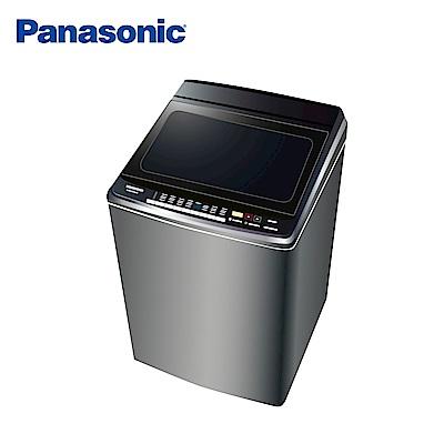 Panasonic國際牌 16KG 變頻直立式洗衣機 NA-V160GBS-S 不鏽鋼