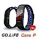 【GOLiFE】Care P 藍牙智慧全彩觸控心率手環(腕式光學心率感測技術) product thumbnail 1