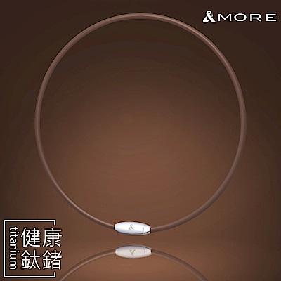 &MORE愛迪莫 健康鈦鍺項鍊-Mega Power II-褐色(2019年升級版)