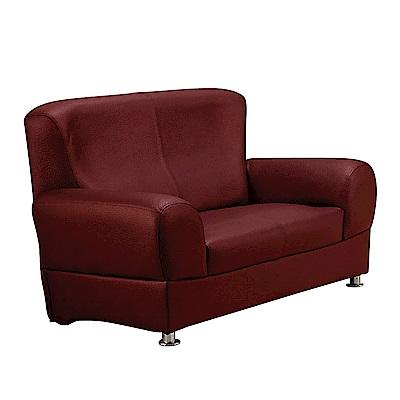 綠活居 艾佛森時尚皮革二人座沙發-156x82.5x93cm-免組