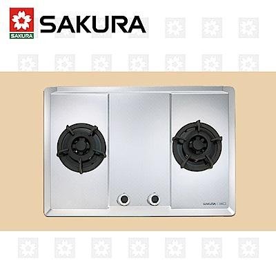 櫻花牌 SAKURA 二口大面板易清檯面爐 G-2623S 天然瓦斯 限北北基配送