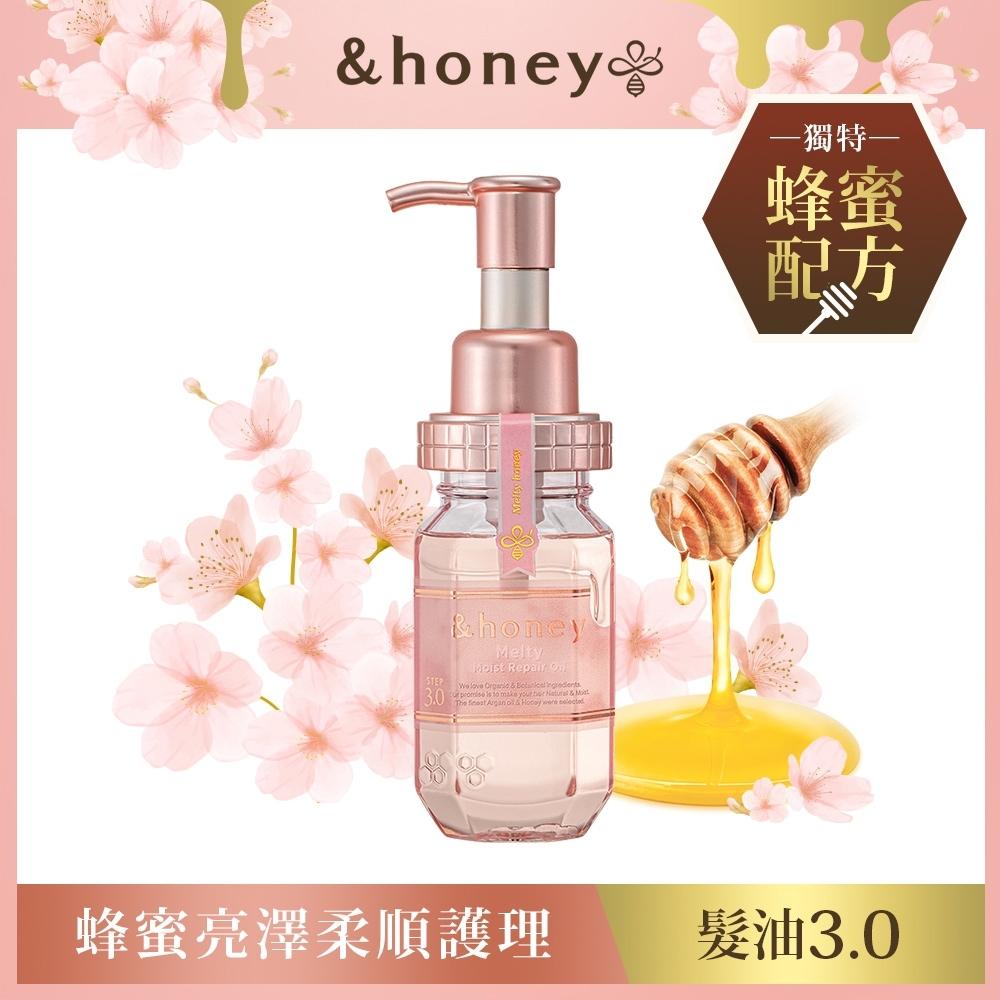 honey 蜂蜜亮澤柔順護理髮油3.0 (100ml)