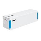 CANON 7700XXL C 原廠高容量藍色墨水瓶