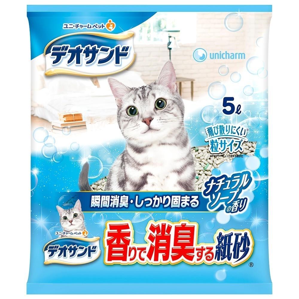 【6入組】日本Unicharm Pet消臭大師-強力消臭紙砂系列(3種香味) 5L