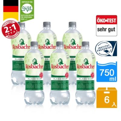 499免運 Rosbacher 德國天然氣泡礦泉水750ml 6入 德國經典強氣泡版PET 銀蓋